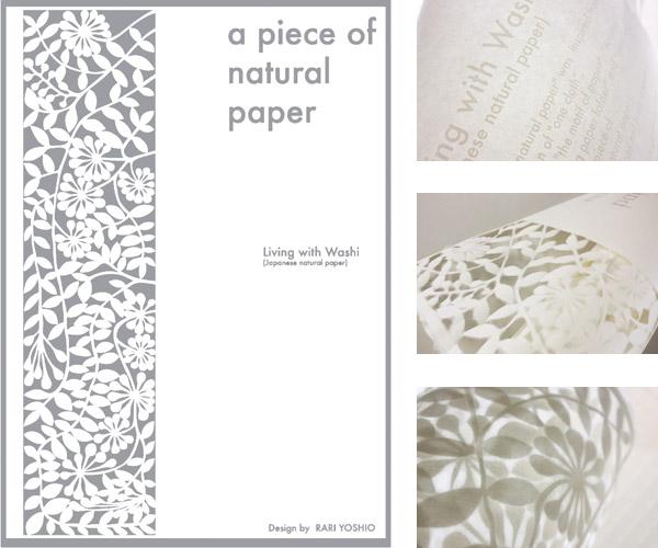 Ieda Paper Craft Inc 1 100brand A Piece Of Natural Paper